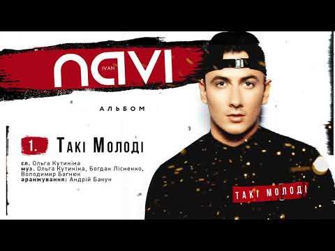 Ivan NAVI -