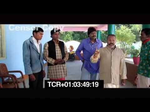 cg film SARPANCH