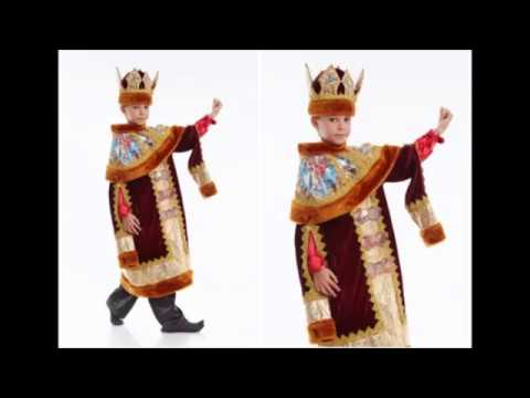 👍 Костюм Царя для мальчика — Магазин GrandStart.ru ❤️