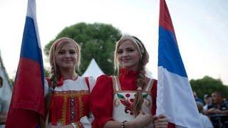 Сербия и Россия - две сестры родные