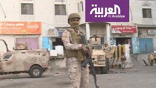 نشرة الرابعة | ترقب لاستلام الشرعية مقارها في عدن بإشراف سعودي – إماراتي