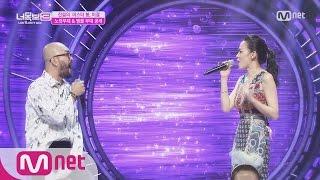 [ICanSeeYourVoice3][Unreleased] Kim Yoon Ah & Winner Lee Gyul, Uncut Encore Stage! 'hey hey hey'