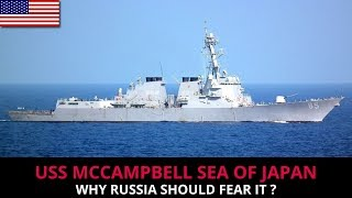 why-russia-should-fear-uss-mccampbell