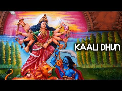 Kali Kapalini Mata Bhavani | Veena Sahasrabuddhe | Times Music Spiritual