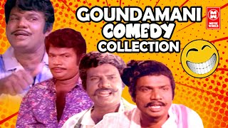Goundamani Comedy Scenes | Tamil Back to Back Comedy Scenes