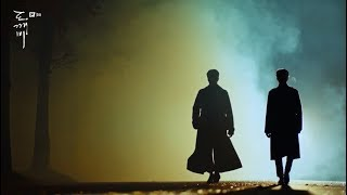 Video Mr.Goblin & Mr.Reaper[Rescue+Green Onion Scene]GOBLIN Episode 2 & 10 download MP3, 3GP, MP4, WEBM, AVI, FLV Juli 2018