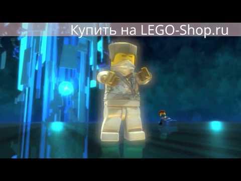 ЛЕГО видео: Проклятие золотого мастера|LEGO NinjaGo