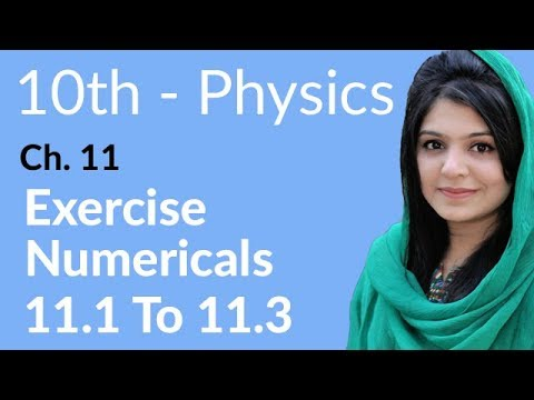 Matric part 2 Physics, Ch 11, Exercise Numerical no 11 1 to 3 - Class 10th  Physics