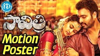 Nara Rohith's Savithri Movie Teaser 2 || Nanditha || Pavan Sadineni || Shravan