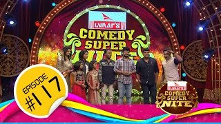 Comedy Super Nite with NadirShah & Srinda Ashab│നാദിർഷ & ശ്രിന്ദ അഷാബ് │CSN  #117