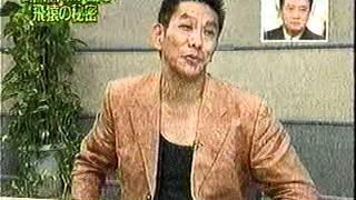 歴代水戸黄門一気公開!!②34年総覧【 印籠編】中村玉緒、由美かおる他 5...