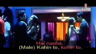 Jaane Tu Ya Jaane Na Kahin To Karaoke