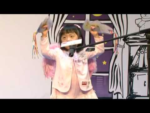 Bedtime English Story Telling Contest 2010 (K2-K3 - Second Runner Up) - Chong Yi Nga from YouTube · Duration:  3 minutes 20 seconds