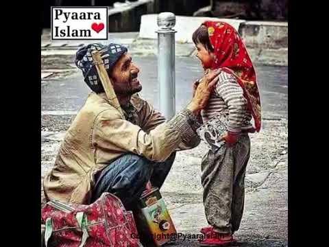 Pyar Islam Eid Ul Zuha