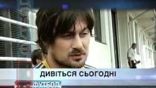 ПРОФУТБОЛ. ПОВНИЙ ЕФІР 14.08