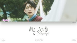 Baixar [HAN|ROM|ENG] GOT7 (Jinyoung (진영)) - My Youth (Color Coded Lyrics)