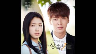 투영 (2Young) - 세렌디피티 (Serendipity) [The Heirs OST Part 4]
