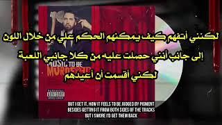 Eminem .. Leaving Heaven Ft. Skylar Grey مترجمة Images