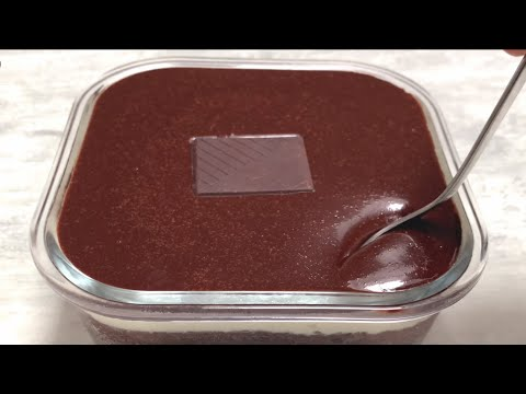 Nutella Chocolate Cake Box | Chocolate Cake Box | How to Make Nutella Chocolate Cake Box