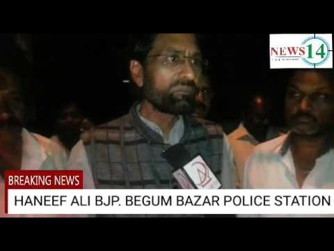 HANEEF ALI BJP BEGUM BAZAR POLICE STATION .... NEWS14