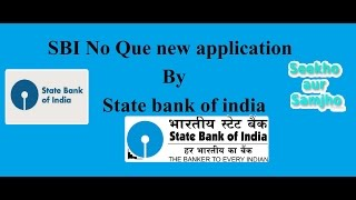 how to use state bank of india no que application  sbi no que app kaise use kare