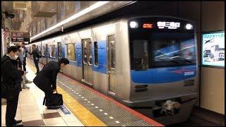 【京成】京成車の三崎口行とその前後の新運用