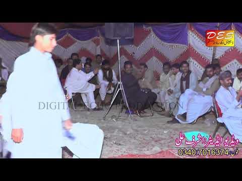 Ajo Naraz Hai Singer Tahir Farooq