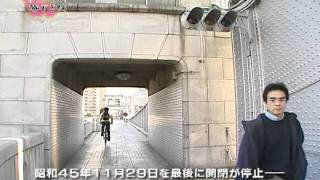 東京中央区築地勝どき/勝どき橋