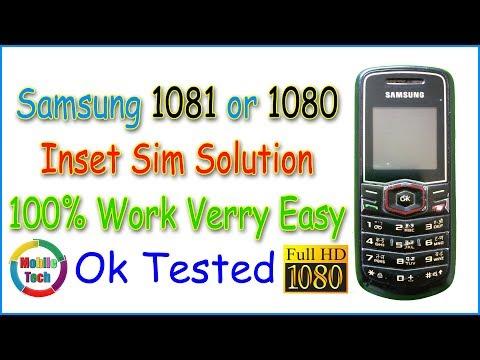 Samsung e1081 insert Sim || Samsung e1081 insert sim solution