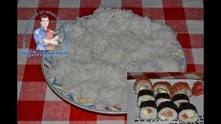 Как варить обычный круглозерный рис для суши в домашних условиях