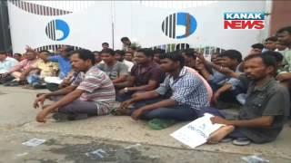 Villagers Locked Bhushan Steel Plant Main Gate