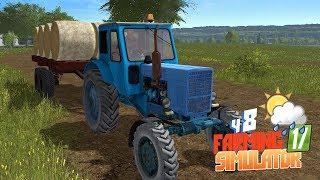 Farming Simulator 17 - Празднуем, пацаны! Прохождение ферма симулятор карта Пригород часть 8
