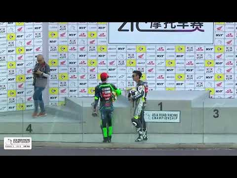 ARRC 2019 China Zhuhai Circuit - Race 2