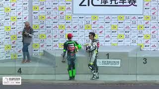 ARRC 2019 China Zhuhai Circuit - Race 2