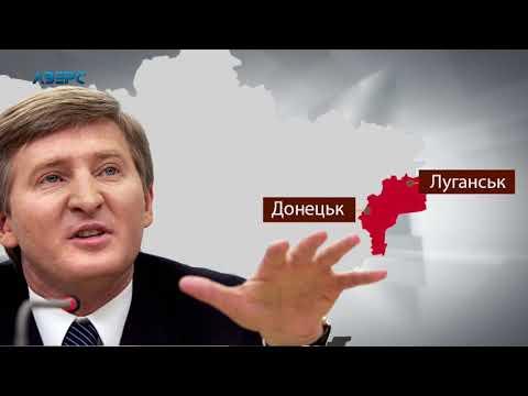 ТРК Аверс: Рінат Ахметов – не монополіст,- вирішили в Антимонопольному комітеті