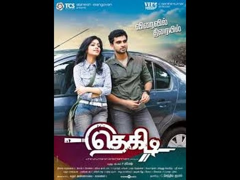Image result for thegidi tamil movie