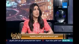 مساء القاهرة | قانون الخدمة المدنية بين التعديل والتطبيق - 28 مايو
