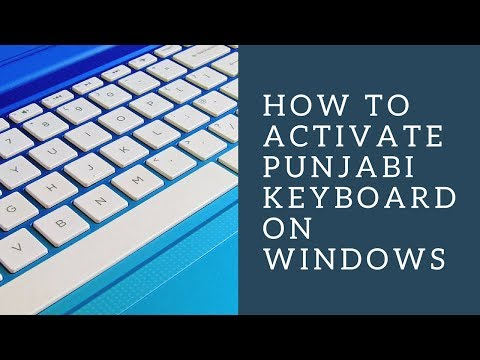 How to activate Punjabi Keyboard on Windows.
