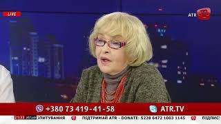 Я бы сказала Зеленскому,что ты профессию можешь потерять—Роговцева