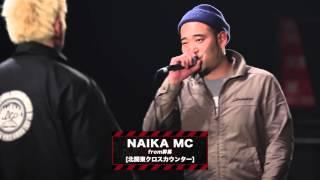 戦極MC BATTLE 第13章(15.12.27)@公式ダイジェスト thumbnail