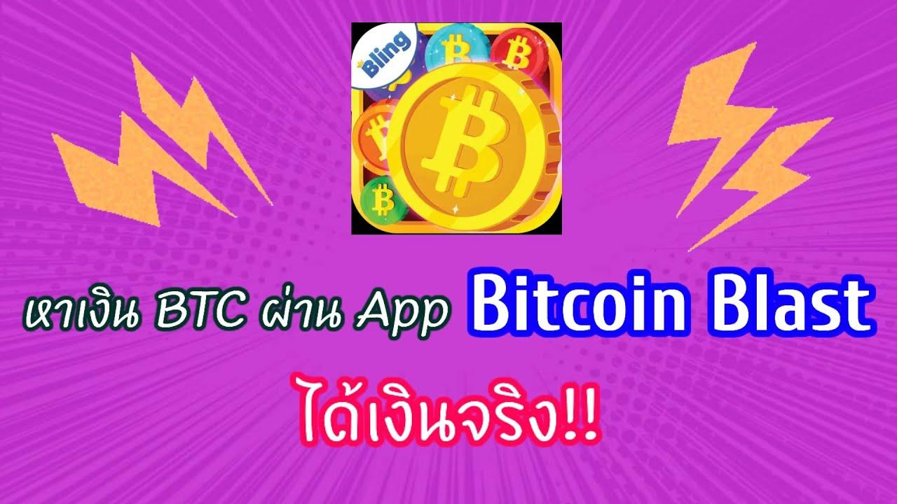bitcoin grafico mensile è un bitcoin un investimento sicuro