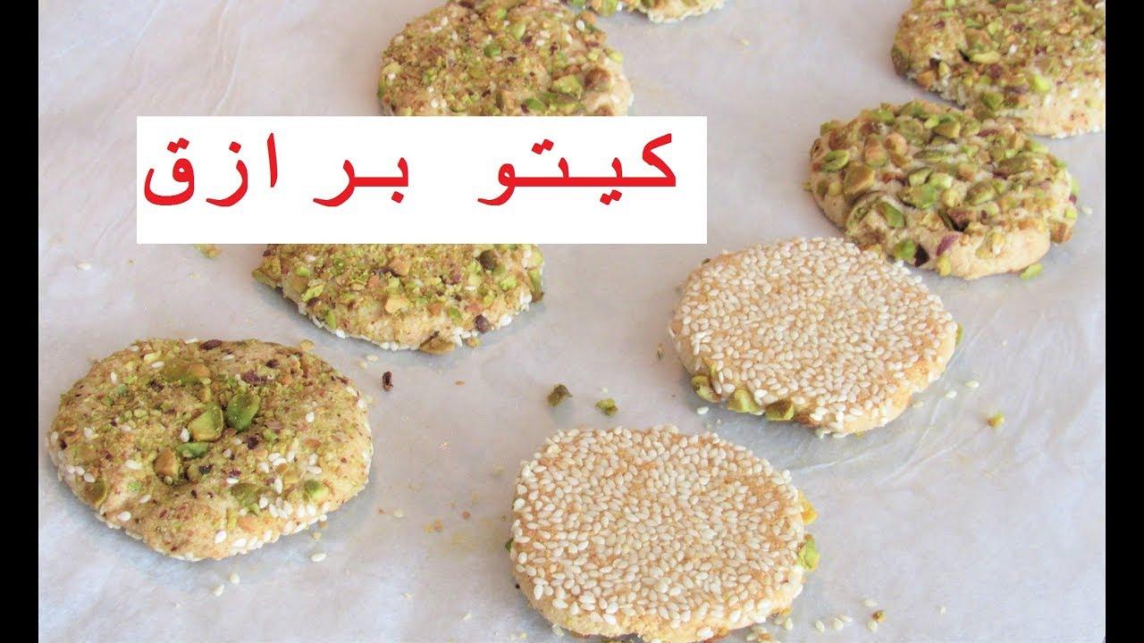 حلويات الدايت كيتو برازق Recipe348cff Keto Desert Recipes Keto Dessert Recipes Food