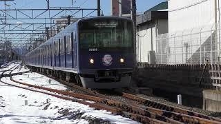 西武20000系 三代目L-Train②