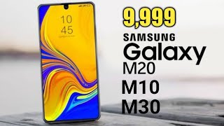 #Samsung, #Samsung M20 Samsung Galaxy M Series India Launch, Price, Specs & Features |