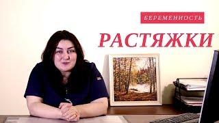 видео Месячные во время беременности: миф или патология?