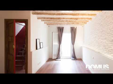 Hermoso y acogedor piso en El Poblenou a 150 metros de la playa!