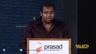 Enakkul Oruvan Press Meet