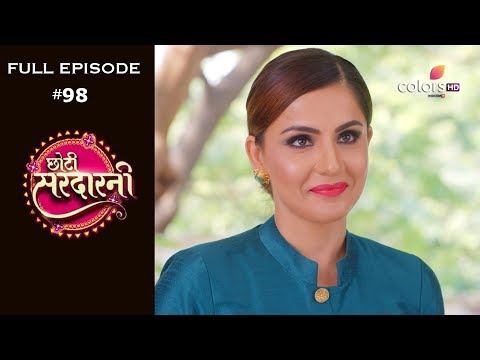 Choti Sarrdaarni - 11th November 2019 - छोटी सरदारनी - Full Episode