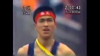 平成4年(1992年) 全国高校駅伝. 平成6年(1994年) 全国高校駅伝 心の襷リ...