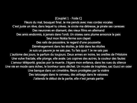 Columbine - Les prélis (paroles)